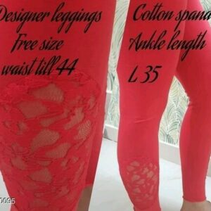 Trendy Cotton Spandex Leggings